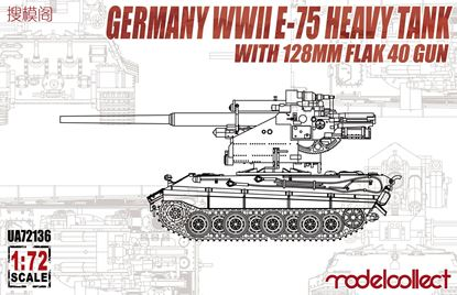 Picture of German WWII E-75 Heavy Tank with 128mm flak 40 gun